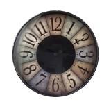 Ρολόι Τοίχου 30cm
