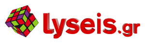 Lyseis - Λύσεις